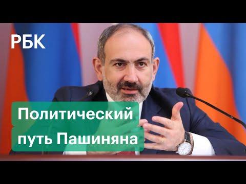 От «цветной революции» до войны с Азербайджаном в Нагорном Карабахе. Успехи и поражения Пашиняна