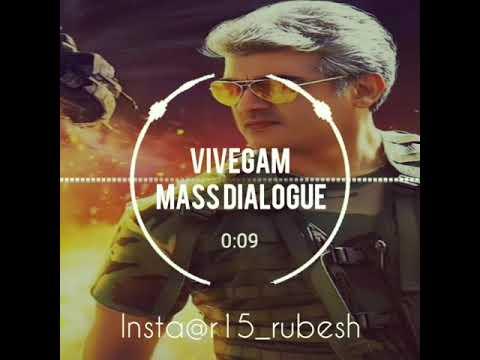 Vivegam Mass Dialogue