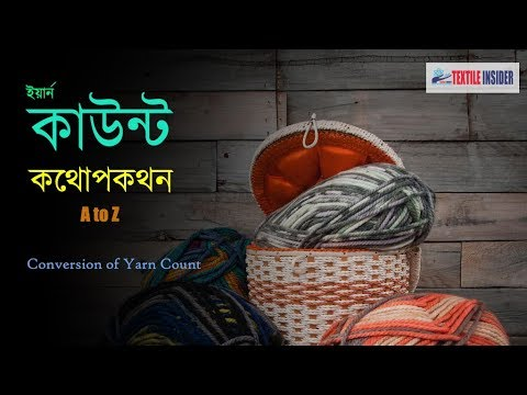 Yarn Count Conversion।।ইয়ার্ন কাউন্ট কথোপকথন A to Z।।TEXTILE INSIDER।।2018