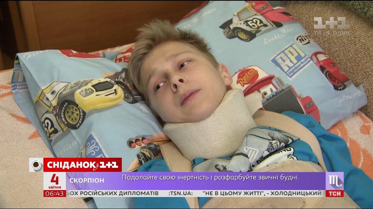Зламати життя за 6 хвилин  мама Максима Чернікова розказала про побиття сина 2aea505fde8bf