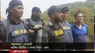 'কক্সবাজারে বন্দুকযুদ্ধে নিহত ৭ জন রোহিঙ্গা সন্ত্রাসী': র্যাব | Jamuna TV