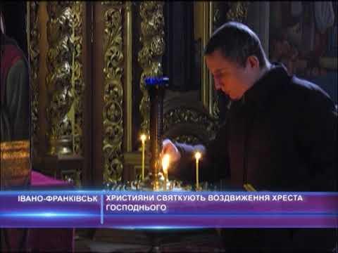 Християни святкують Воздвиження Хреста Господнього
