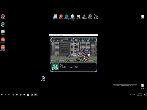 PS1 Game Super Robot Wars Alpha PC How to Download Install and Play Easy Guide - [EduX]