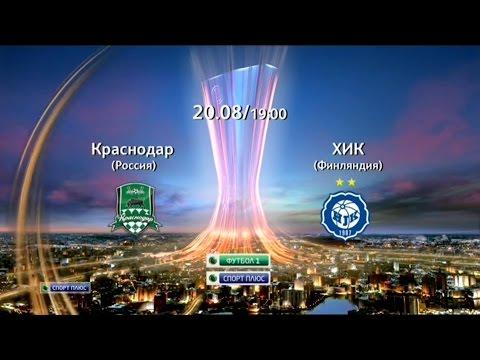 Академия. Официальный сайт ФК «Краснодар»