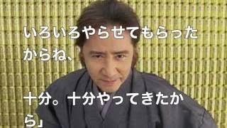 田村正和さんの近況。世代交代が始まった!? ☆良かったら、チャンネル...