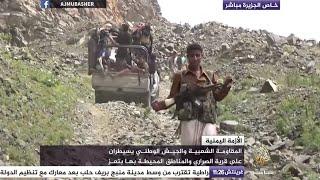 شاهد فيديو لعملية السيطرة على قرية الصراري بتعز