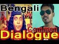Most Common Bangla Cinema Dialogues Bengali Common Dialogue Manna Dipjol