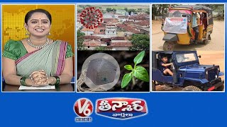 Covid Cases In Villages   Eco Friendly Mask   Mini Jeep   Snow Fall In Himachal   V6Weekend Teenmaar