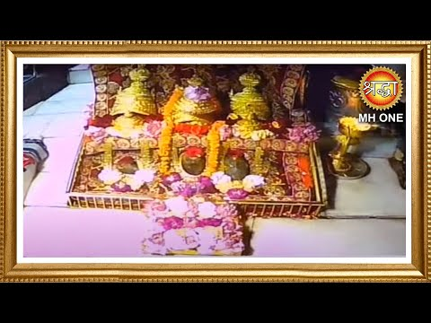 LIVE || Maa Vaishno Devi Aarti from Bhawan || माता वैष्णो देवी आरती || 19 August 2020 from YouTube · Duration:  1 hour 43 minutes 49 seconds
