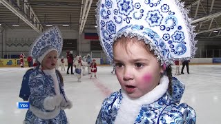 Юные фигуристы республики отпраздновали Новый год на льду