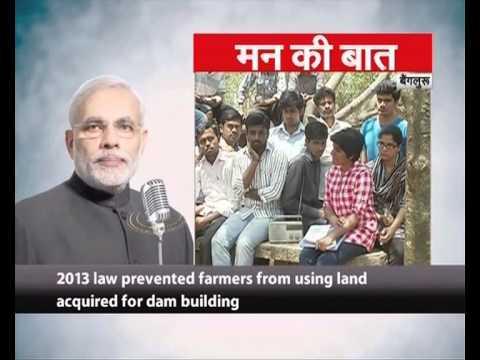 डबल फायदा: किसान को जमीन का मुआवजा मिल�...