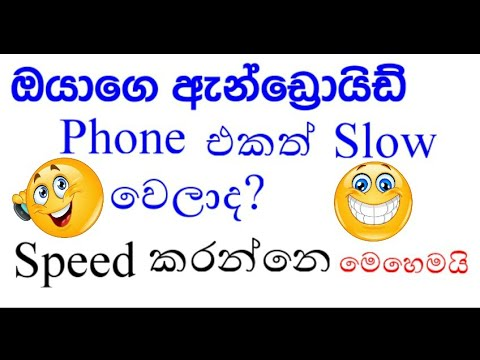 Speed Up Android Phone And Tab Step By Step.sinhala Video.