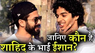 Shahid Kapoor Brother Ishaan Khattar's Unknown Facts!