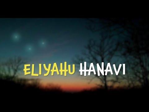 Eliyahu Hanavi: Havdalah Song Lyrics (A Song for Elijah the Prophet)