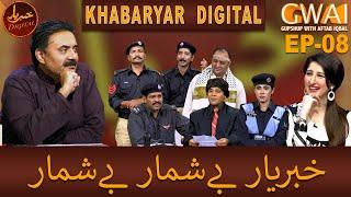 Khabaryar-Digital-with-Aftab-Iqbal-Episode-8-18-April-2020-GWAI