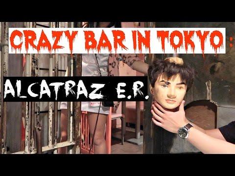 CRAZY JAPANESE BAR EXPERIENCE IN TOKYO: ALCATRAZ ER: VLOG