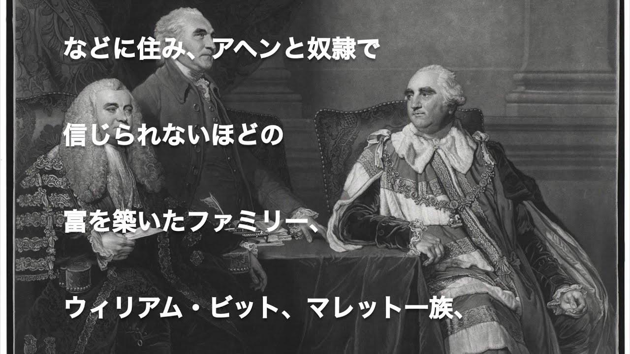金融暴落から戦争に突入する日本国 2015/3/20 鈴木 啓功