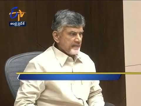 4 PM   Ghantaravam   News Headlines   31st March 2020   ETV Andhra Pradesh