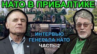Что в НАТО думают о состоянии российской армии при Путине  Спецвыпуск ARU TV