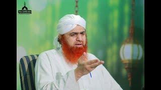 Tujhe Kya Hogaya Hai E Musalman   Haji Imran Attari  