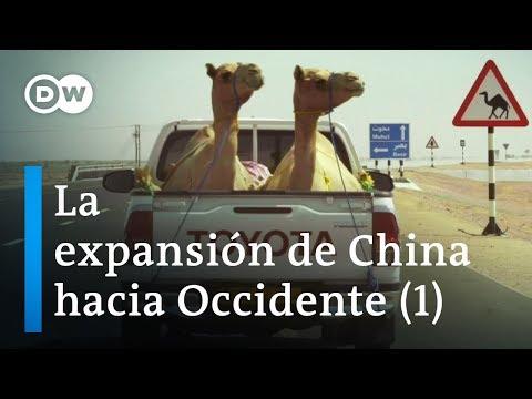 La nueva Ruta de la Seda, Parte 1: De China a Pakistán   DW Documental