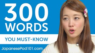 300 Words Every Japanese Beginner Must Know