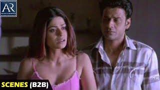 Sathi Leelavathi Telugu Movie Scenes Back to Back   Manoj Bajpai, Shilpa Shetty, Shamita Shetty