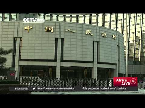 People's Bank of China: Yuan will remain strong