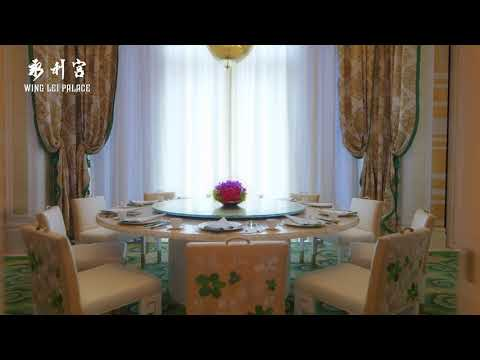 The Palatial Luxury Of Wing Lei Palace