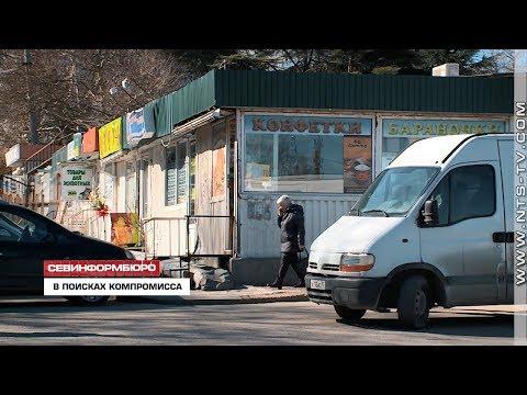 В Правительстве Севастополя всё ещё не знают, как благоустроить площадь 50-летия СССР