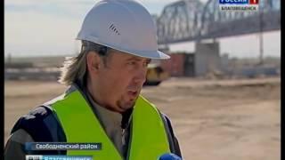 Строительство железнодорожного моста через Зею планируют завершить в 2018 году(, 2016-09-29T00:37:44.000Z)