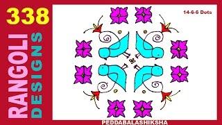 Rangoli | Muggulu | Kolam Pigeon Design for Pongal | Sankranthi | Ugadi | Onam - 338 (14x6x6 dots)