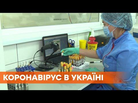 Факти ICTV: Статистика идет на спад: в Украине обнаружили 7 014 новых случаев Covid-19