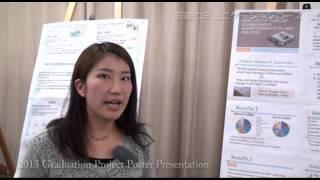 国際コミュニケーションコース GPポスタープレゼンテーション2013