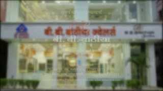 B B Banthia Gold Loan TVC