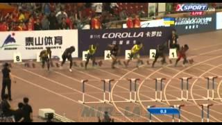 XIE WENJUN 110m Hurdles IAAF World Challenge Beijing 2014