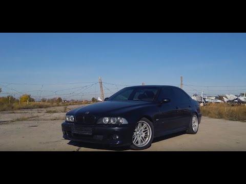 BMW M5 E39 - дорогая игрушка или машина на каждый день? Тест драйв, отзыв владельца, замер 0-100.