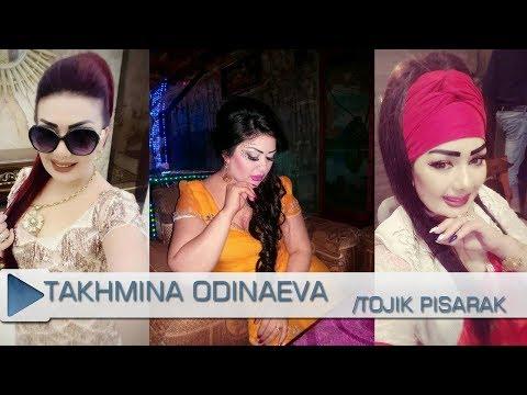 Тахмина Одинаева - Точик Писарак (2018) | Takhmina Odinaeva - Tojik Pisarak (2018)