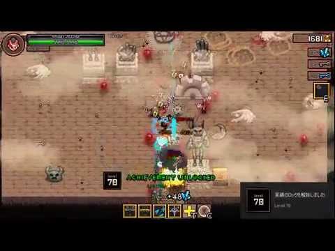 Hero Siege Marksman Build