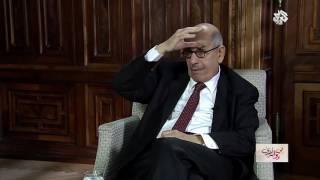 بالفيديو.. البرادعي: الأمم المتحدة تعكس مصالح الدول التي تمتلك القوة.. والعرب ليس لهم قوة حاليا وقضاياهم مهمشة