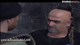 Download Video مسلسل الكواسر ـ شقيف يستأجر ريموس و رجاله للهجوم على قبيلة ابن الوهاج ـ سلوم حداد MP3 3GP MP4