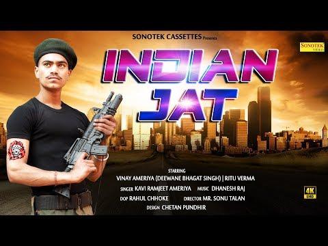 Indian Jatt | 26 जनवरी पर फौजी का सुपर हिट हरयाणवी गाना | Ramjeet Aageriya | New Haryanvi Song 2018