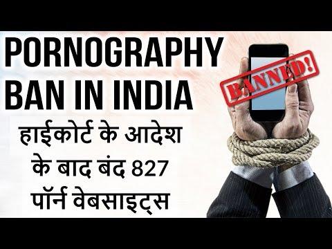 Porn Banned in India हाईकोर्ट के आदेश के बाद बंद 827 पॉर्न वेबसाइट्स Current Affairs 2018 thumbnail