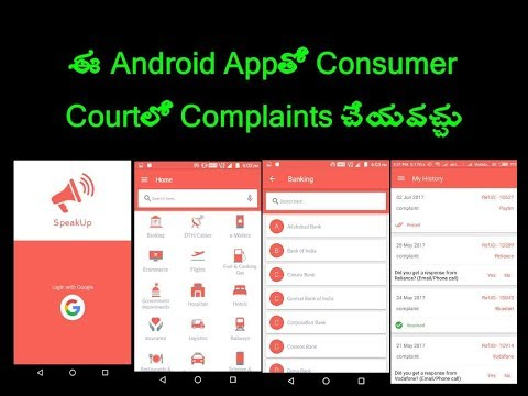 How To Make Complaints To Consumer Court With A Mobile App