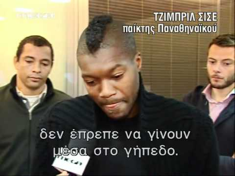 Djibril Cissé-Mega Channel News(21-2-2011)
