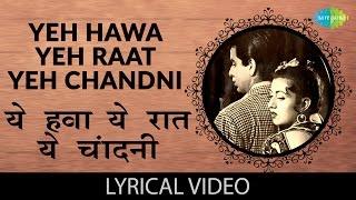 Yeh Hawa Yeh Raat with lyrics | यह हवा यह रात गाने के बोल | Sangdil | Dilip Kumar, Madhubala