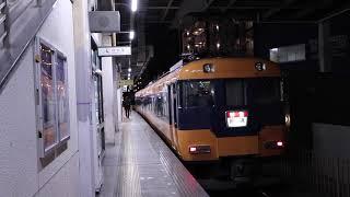 近鉄特急12200系N55 五位堂検修車庫出場回送