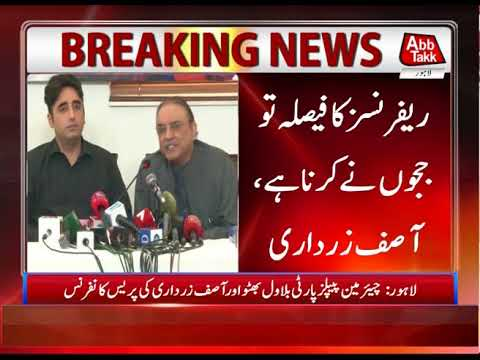 Lahore: Bilawal Bhutto and Zardari Addressing Press Conference