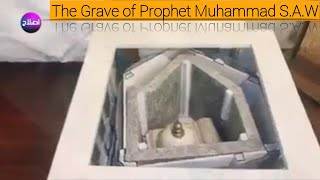 The Grave of PROPHET MUHAMMAD s.a.w (Explained With Model)