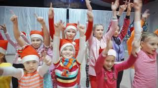GEFEST show Circus Новогодняя сказка 2018